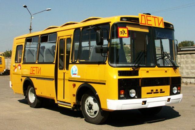 Школьники будут ездить на новых автобусах.