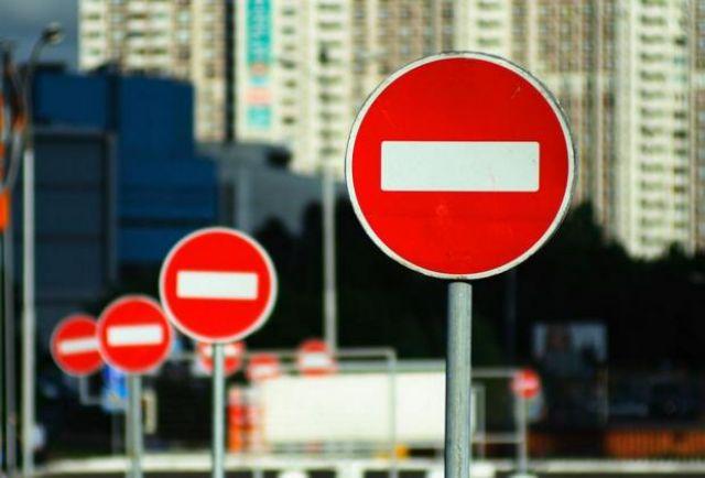 Улицы будут перекрыты с 10:00 до 19:00.