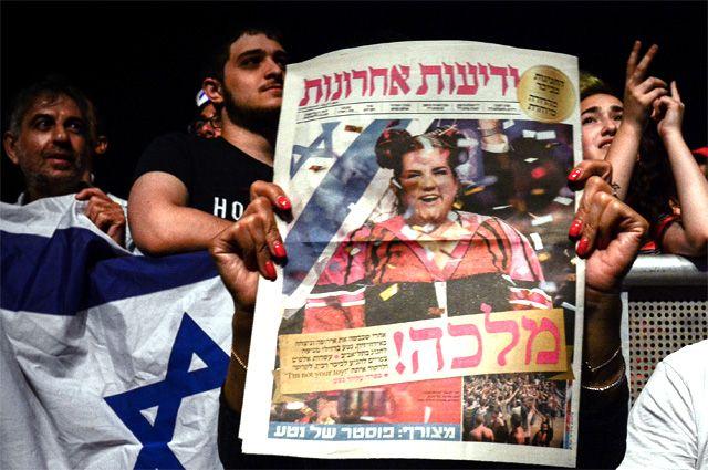 Израиль дважды принимал конкурс у себя.