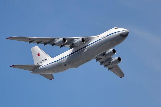 Ан-124 «Руслан».