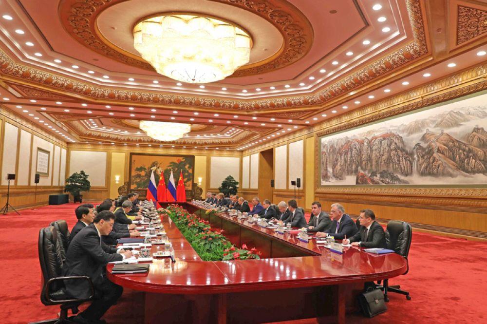 Российско-китайские переговоры в Пекине.