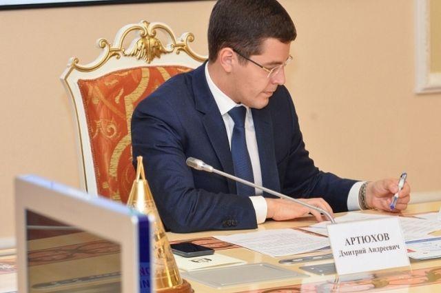 Дмитрий Артюхов утвердил новый состав правительства Ямала