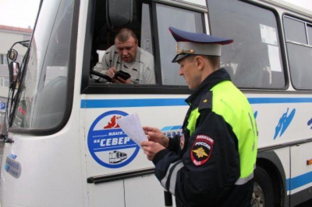 В Лабытнанги проверили техническое состояние автобусов