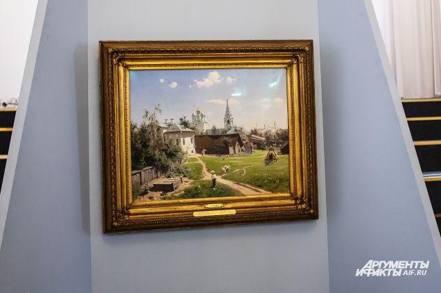 В Калининград привезли картину «Московский дворик» Василия Поленова.