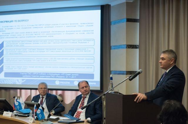 Собрание состоялось в Красноярске.