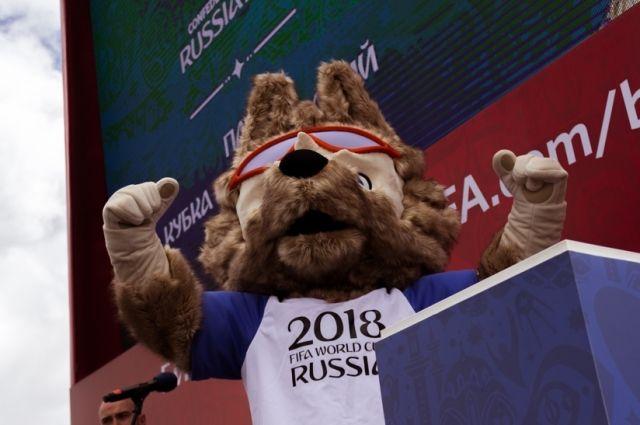 Символ чемпионата - волк Забивака.