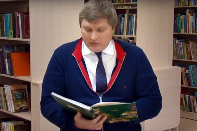 В акции «Читаем вместе» принял участие директор спортивной школы «Прибой»