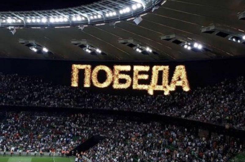 Победила сборная Италии.