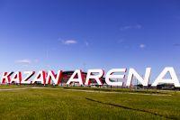 Три национальные сборные выбрали Казань для размещения