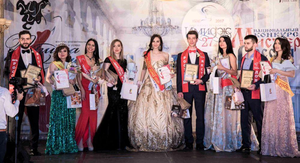 Победители проектов будут представлять Ростов на конкурсе красоты «Миссис Россия International 2018» и «Мистер Россия  Universe 2018».