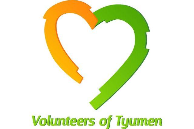 Волонтеры Тюмени разыскивают единомышленников