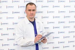 Щербина Максим Владимирович - хирург, заместитель главного врача по хирургии МС «Добробут»
