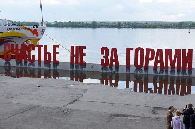 12 июня художник откроет табличку со своим именем около знаменитого арт-объекта на пермской набережной.