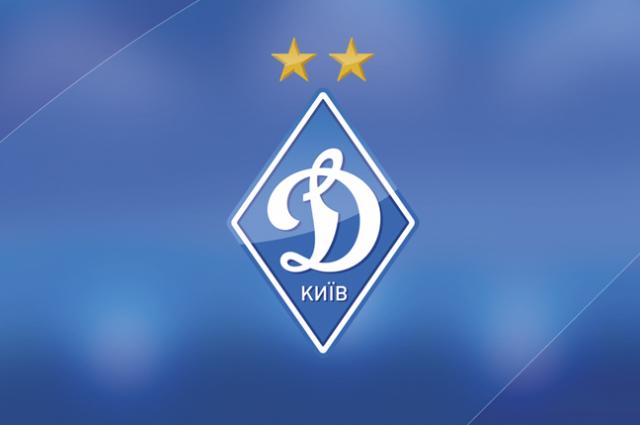 Полмиллиона гривен и матч без зрителей: киевское «Динамо» оштрафовали