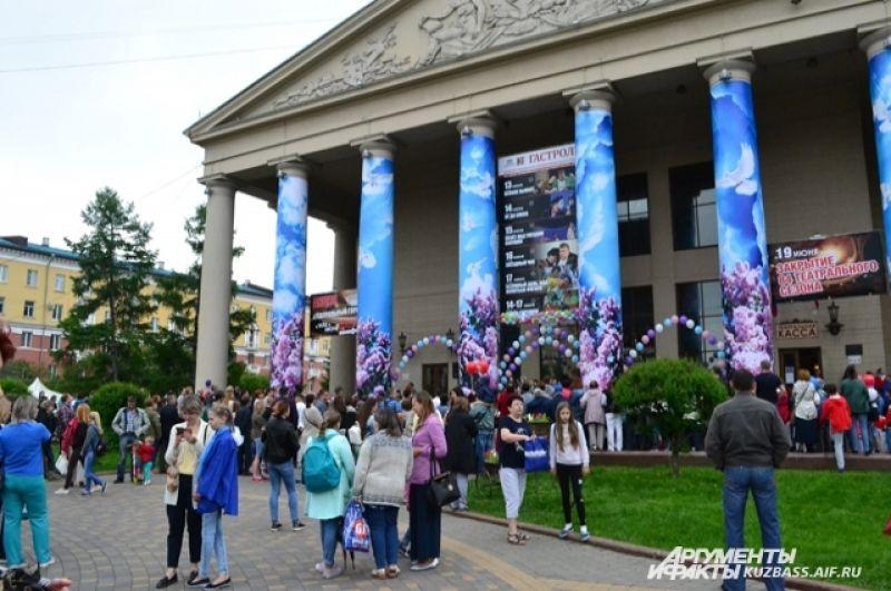 Весь день в Кемерове шли концерты, а кемеровчане пребывали в ожидании главного события.