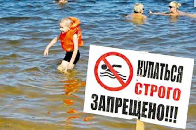 Некоторых не останавливают предупреждающие знаки.