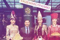 Вот так австралийцев встречали в аэропорту Казани.