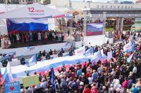В Тюмени в честь Дня России начался митинг