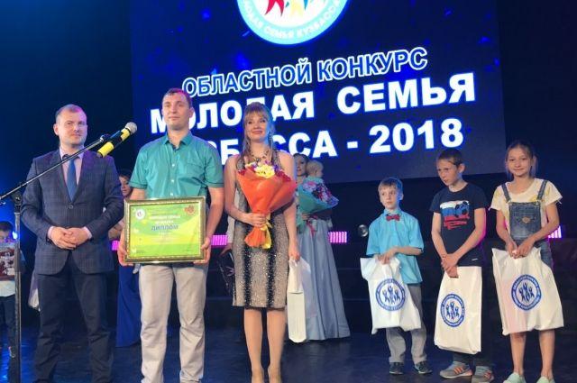 Все финалисты конкурса, как и победители - семья Карповых, - получили грамоты и призы.
