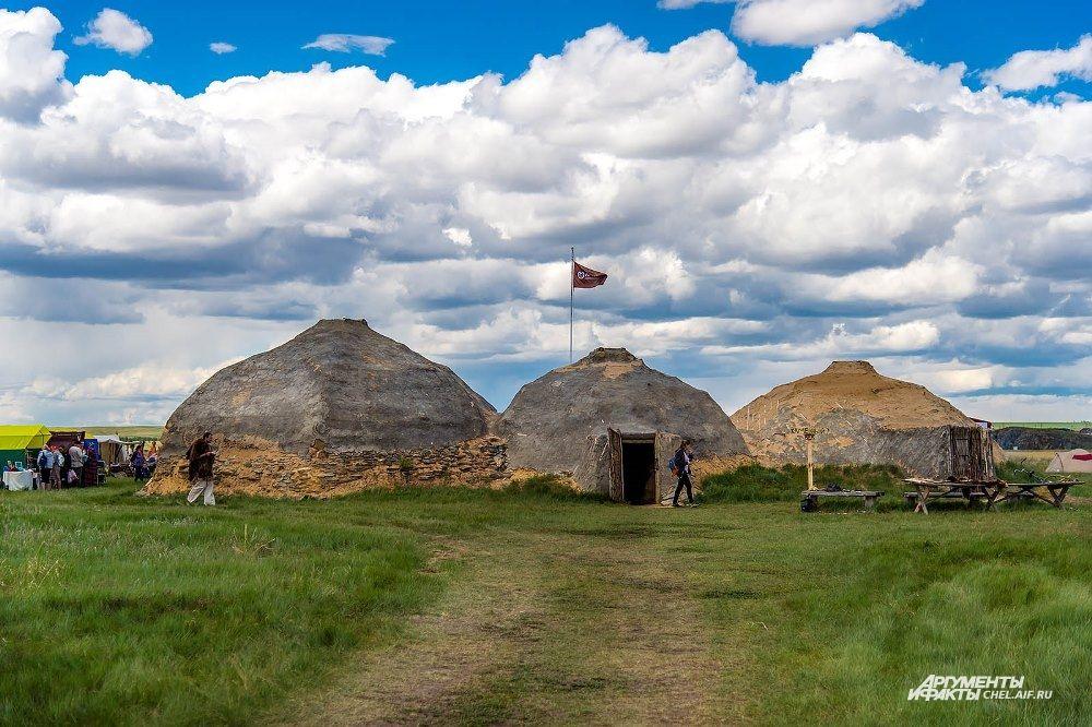Древние жилища.