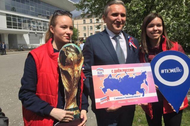 Александр Моор: «В наших сердцах и мечтах - величие, благополучие России»