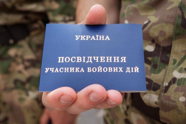 На Донбассе судили прапорщика, который убил и расчленил своего подчиненного