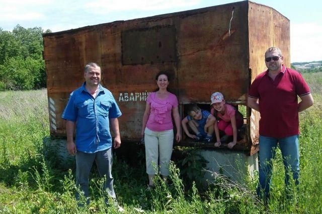 Немного не таким представляла свой будущий дом эта семья.