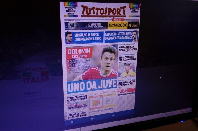 Александр Головин появился на обложке итальянского издания «Tuttosport».