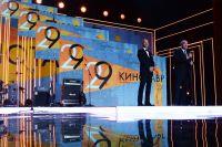 Церемонии закрытия 29-го российского фестиваля «Кинотавр» в Сочи.