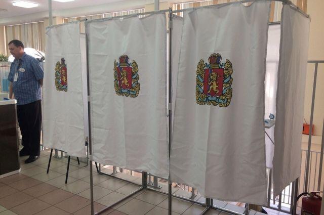 Выборы состоятся 19 сентября.