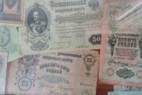 Деньги тоже документ.