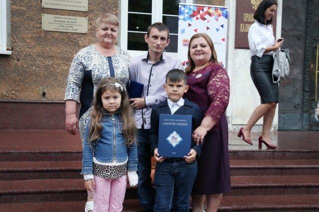 Два калининградских школьника получили премию «Горячие сердца».