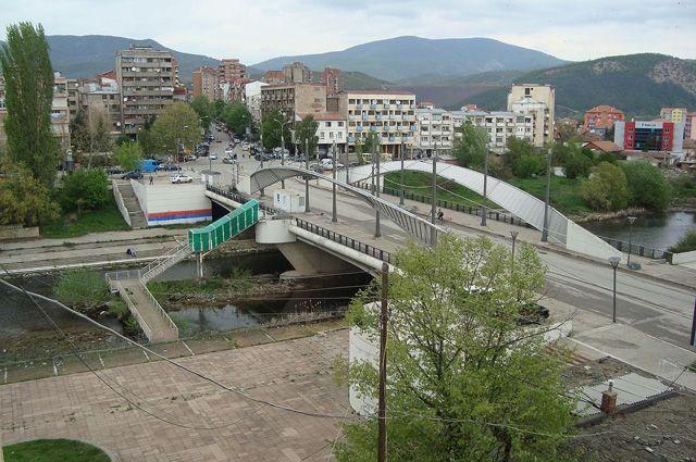 Косовская Митровица.