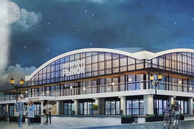 Проект Центрального рынка Барнаула