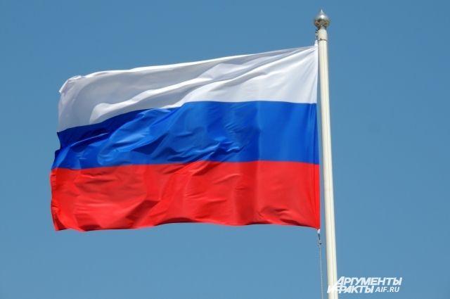 12 июня жители страны отметили День России.