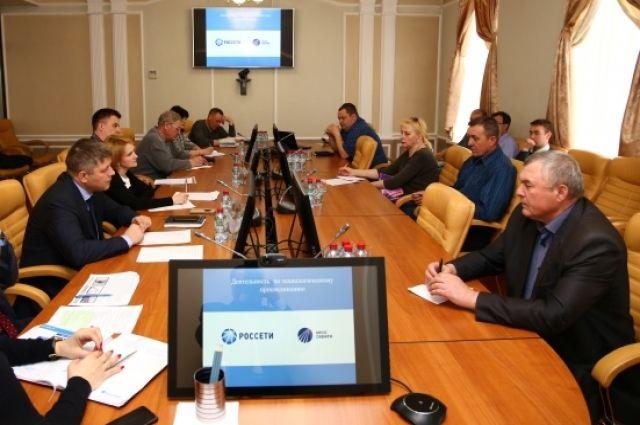 Встреча представителей