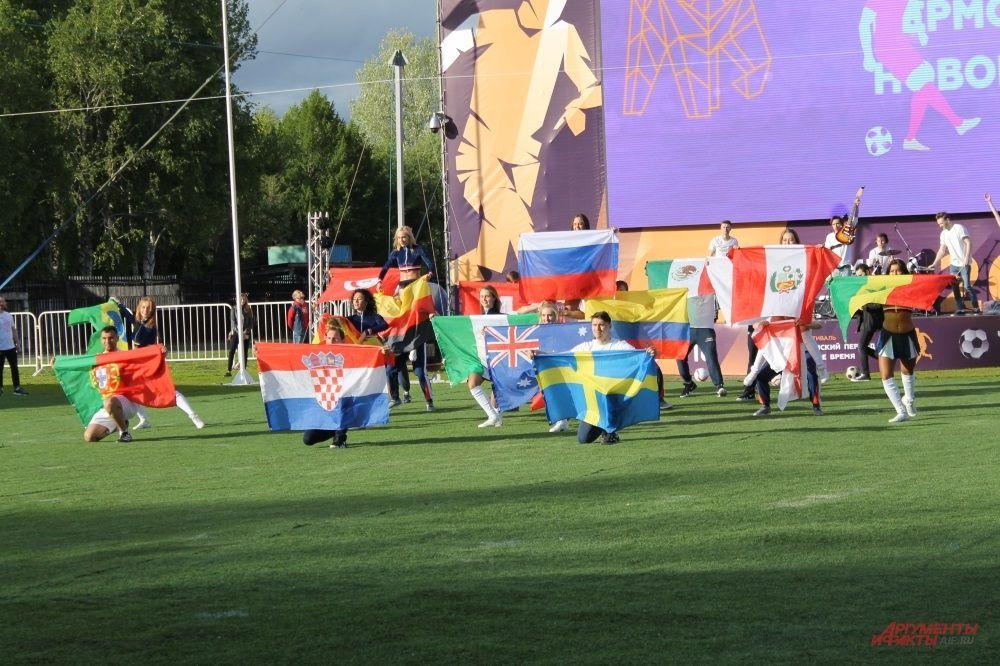 Все флаги участников Чемпионата мира по футболу