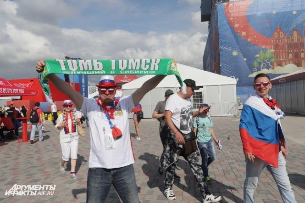 Фанат из Томска.