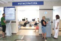 Поликлиника №1 участвует в проекте «Бережливая поликлиника».