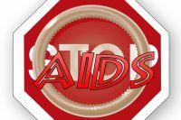 Тюменская область входит в десятку регионов с напряженной ВИЧ-ситуацией