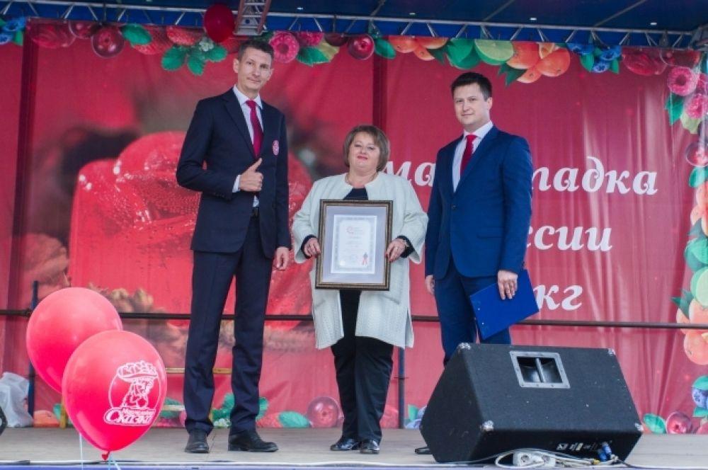 Вручение сертификата за самую большую мармеладку в России весом 281 кг