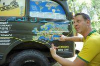 Сейчас этот джип 1946 года выпуска, разукрашенный в цвета флага Бразилии, с картой мира и проложенным на ней маршрутом, можно увидеть в окрестностях и на улицах Ростова-на-Дону.