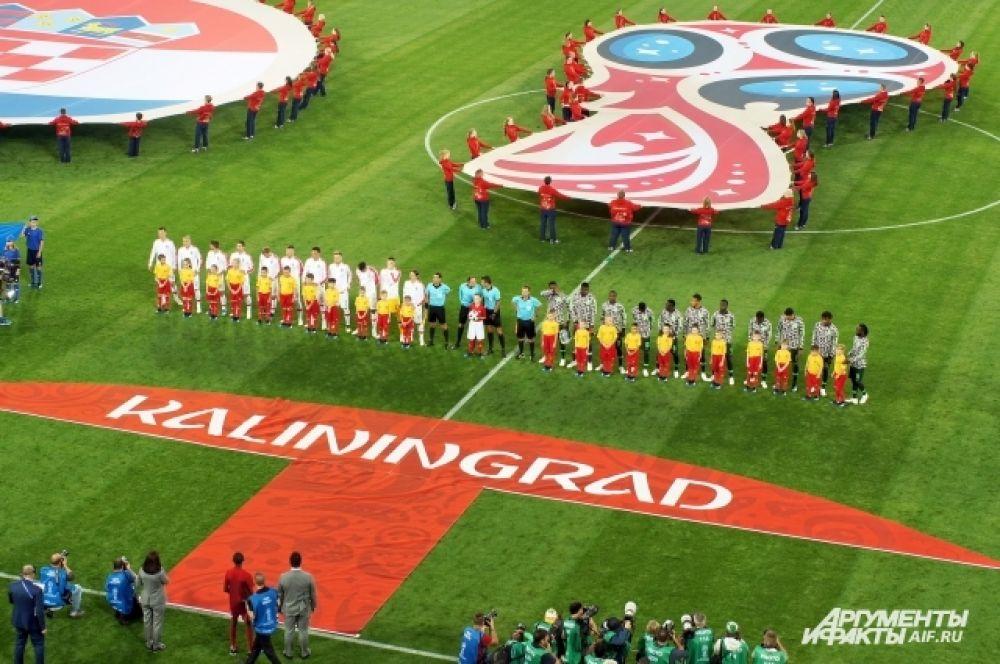 """Первый матч ЧМ на """"Стадионе Калининград"""". На игре присутствовали более 31 тысячи человек."""