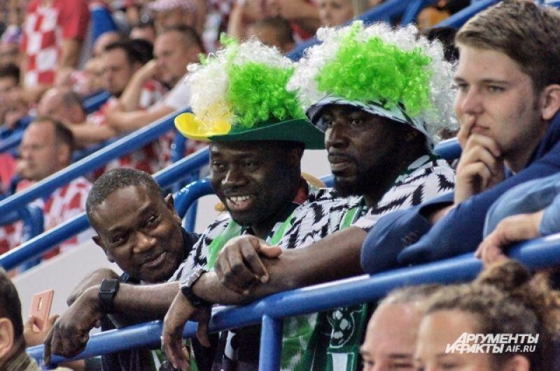 Нигерийцы - в меньшинстве, но не расстраиваются.