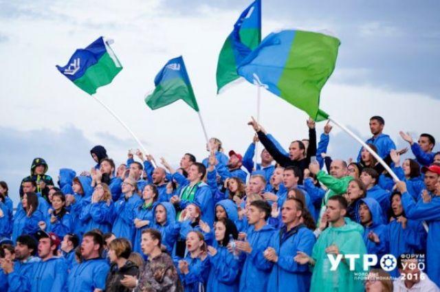 Тюмень на форуме «УТРО» представит 200 активистов