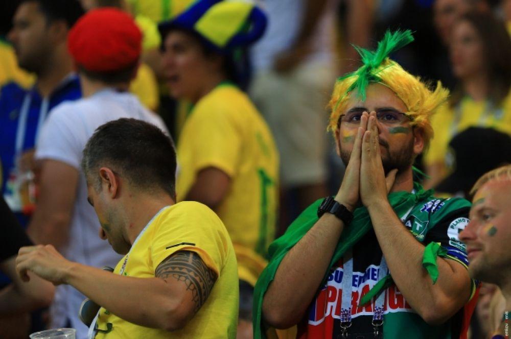 Ближе к концу матча бразильские болельщики были уже не в таком приподнятом настроении.