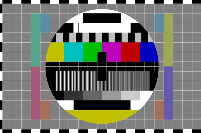 На главном телеканале региона кадровые изменения.
