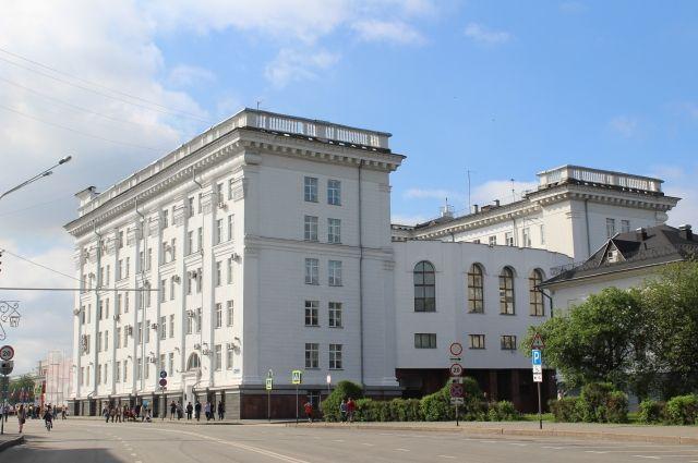 При правительстве РФ сменится Представительство администрации Кемеровской области.