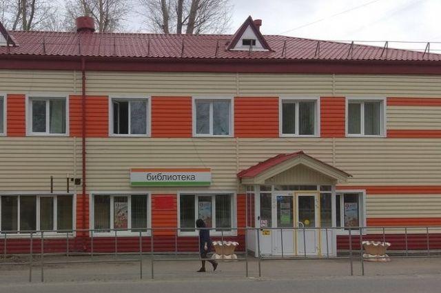 В Тюмени библиотеке присвоят имя писателя Ивана Ермакова