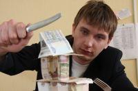 перечисление от организаций бюджетной сферы составило 2,9 млрд рублей или 34%.